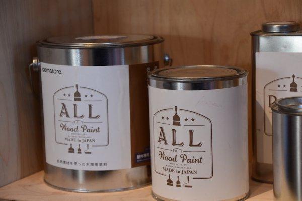 ALL Wood Paint  HARD クリア 170ml