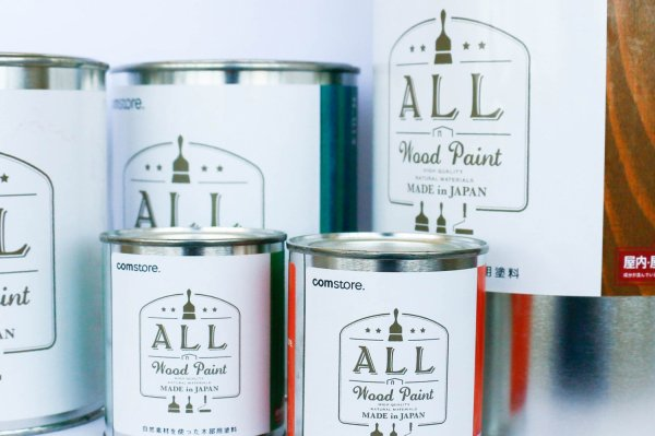 ALL Wood Paint  HARD カラー 750ml