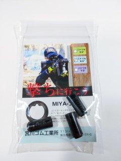 宮川ゴム チャンバーパッキン ブイ 3個セット 硬度60