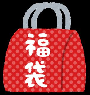福袋6万6千円コース※電子トリガーセット