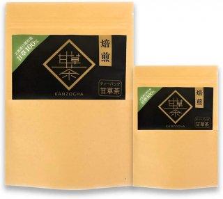 【焙煎甘草茶 ティーバック 北海道日高町産 天然甘草使用】北海道産ハーブティー 国内製造リコリス100%使用 健康茶 (甘草茶 小サイズ 5袋)