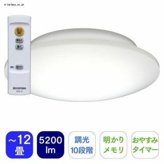 LEDシーリングライト メタルサーキットシリーズ 5.1シリーズ CL12D-5.1<img class='new_mark_img2' src='https://img.shop-pro.jp/img/new/icons61.gif' style='border:none;display:inline;margin:0px;padding:0px;width:auto;' />