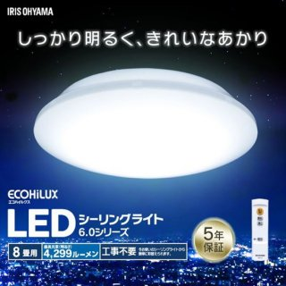 LEDシーリングライト メタルサーキットシリーズ シンプルタイプ 8畳 CL8D-6.0<img class='new_mark_img2' src='https://img.shop-pro.jp/img/new/icons61.gif' style='border:none;display:inline;margin:0px;padding:0px;width:auto;' />