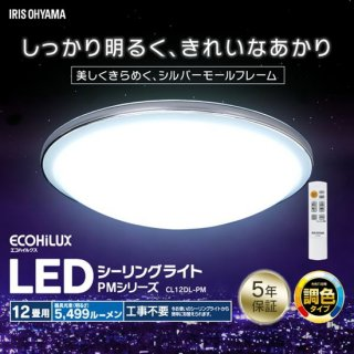 LEDシーリングライト メタルサーキットシリーズ デザインリングタイプ 12畳 CL12DL-PM<img class='new_mark_img2' src='https://img.shop-pro.jp/img/new/icons61.gif' style='border:none;display:inline;margin:0px;padding:0px;width:auto;' />