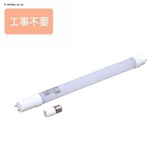 LED直管ランプ 10形 LDG10T・4/6V2<img class='new_mark_img2' src='https://img.shop-pro.jp/img/new/icons61.gif' style='border:none;display:inline;margin:0px;padding:0px;width:auto;' />