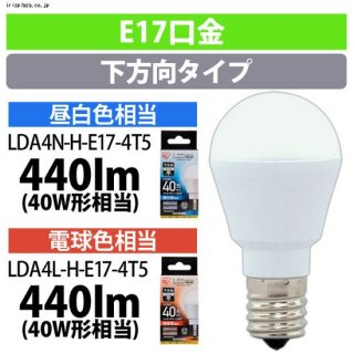 LED電球 E17 直下 40形相当<img class='new_mark_img2' src='https://img.shop-pro.jp/img/new/icons61.gif' style='border:none;display:inline;margin:0px;padding:0px;width:auto;' />