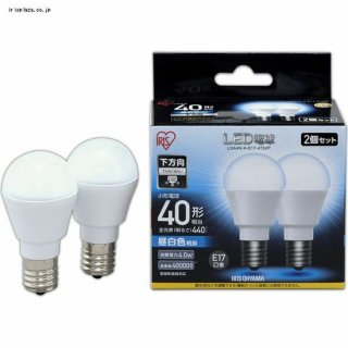 LED電球 E17 直下 40形相当 (2個セット)<img class='new_mark_img2' src='https://img.shop-pro.jp/img/new/icons61.gif' style='border:none;display:inline;margin:0px;padding:0px;width:auto;' />
