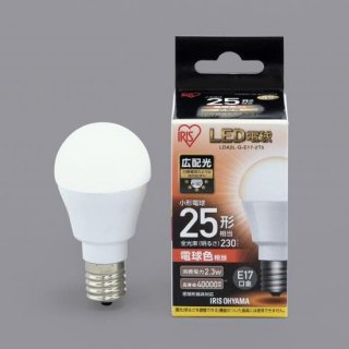 LED電球 E17 広配光 25形相当<img class='new_mark_img2' src='https://img.shop-pro.jp/img/new/icons61.gif' style='border:none;display:inline;margin:0px;padding:0px;width:auto;' />