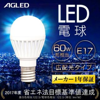 LED電球 E17 広配光 60形相当 LDA6N-G-E17-6T6-E・LDA6L-G-E17-6T6-E 全2色<img class='new_mark_img2' src='https://img.shop-pro.jp/img/new/icons61.gif' style='border:none;display:inline;margin:0px;padding:0px;width:auto;' />