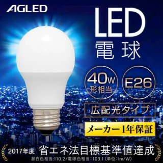 LED電球 E26 広配光 40形相当 LDA4N-G-4T6-E LDA5L-G-4T6-E 全2色 (2個セット)<img class='new_mark_img2' src='https://img.shop-pro.jp/img/new/icons61.gif' style='border:none;display:inline;margin:0px;padding:0px;width:auto;' />