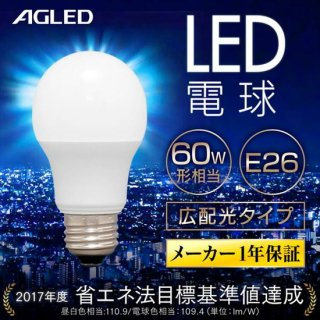 LED電球 E26 広配光 60形相当 LDA7N-G-6T6-E LDA7L-G-6T6-E 全2色<img class='new_mark_img2' src='https://img.shop-pro.jp/img/new/icons61.gif' style='border:none;display:inline;margin:0px;padding:0px;width:auto;' />