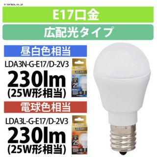 LED電球 広配光タイプ 調光器対応<img class='new_mark_img2' src='https://img.shop-pro.jp/img/new/icons61.gif' style='border:none;display:inline;margin:0px;padding:0px;width:auto;' />