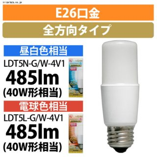 LED電球 E26 T形 全方向タイプ 40W形相当 LDT5N-G/W-4V1・LDT5L-G/W-4V1<img class='new_mark_img2' src='https://img.shop-pro.jp/img/new/icons61.gif' style='border:none;display:inline;margin:0px;padding:0px;width:auto;' />