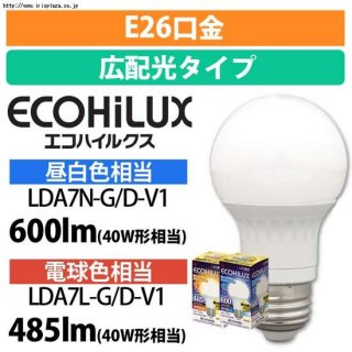 LED電球 広配光タイプ 昼白色(600lm)LDA7N-G-D-V1・電球色相当(485lm)LDA7L-G-D-V1<img class='new_mark_img2' src='https://img.shop-pro.jp/img/new/icons61.gif' style='border:none;display:inline;margin:0px;padding:0px;width:auto;' />