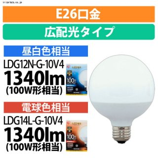 LED電球 広配光タイプ ボール電球<img class='new_mark_img2' src='https://img.shop-pro.jp/img/new/icons61.gif' style='border:none;display:inline;margin:0px;padding:0px;width:auto;' />