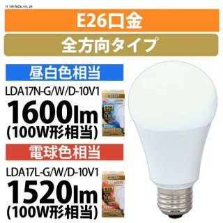 LED電球 全方向タイプ 調光器対応<img class='new_mark_img2' src='https://img.shop-pro.jp/img/new/icons61.gif' style='border:none;display:inline;margin:0px;padding:0px;width:auto;' />
