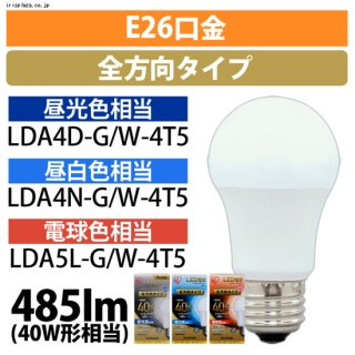 LED電球 全方向タイプ  (2個セット)<img class='new_mark_img2' src='https://img.shop-pro.jp/img/new/icons61.gif' style='border:none;display:inline;margin:0px;padding:0px;width:auto;' />