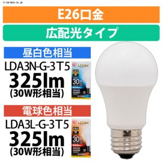 LED電球 広配光タイプ<img class='new_mark_img2' src='https://img.shop-pro.jp/img/new/icons61.gif' style='border:none;display:inline;margin:0px;padding:0px;width:auto;' />