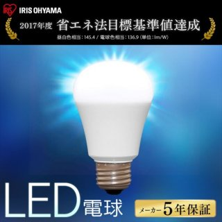 LED電球 E26 広配光 100形相当 LDA11N-G-10T7・LDA11L-G-10T7 全2色<img class='new_mark_img2' src='https://img.shop-pro.jp/img/new/icons61.gif' style='border:none;display:inline;margin:0px;padding:0px;width:auto;' />