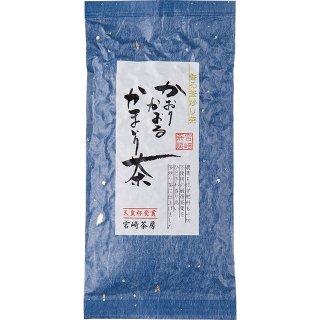 かおり香る釜炒り茶50g
