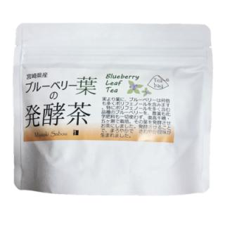 ブルーベリー葉の発酵茶【ティーバッグ】3g×15p