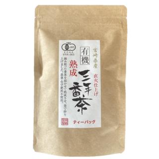 有機三年熟成番茶【ティーバッグ】1.8g×30p