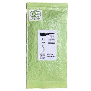 有機釜炒り茶【機械摘み】たかちほ100g