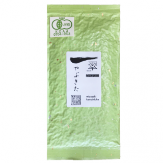 有機釜炒り茶【機械摘み】やぶきた100g