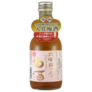 太宰府さんのおいしい梅酒 300ml×12本 (1ケース)〔梅酒〕
