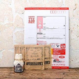 【レターパック配送】おうちでジャージャン丼セット(石垣島ラー油×1、ジャージャンみそ×4)