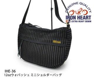 【IRON HEART/アイアンハート】12ozウォバッシュ ミニショルダーバッグ /IHE-36