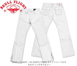 【SKULL FLIGHT/スカルフライト】ボトム/SS PANTS TYPE2