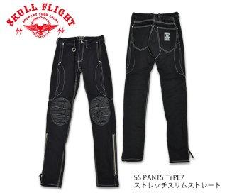【SKULL FLIGHT/スカルフライト】ボトム / SS PANTS TYPE7 ストレッチタイトストレート/ ブラック/SFP19-013
