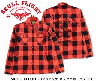【SKULL FLIGHT/スカルフライト】長袖シャツ/CPOシャツ バッファローチェック /SFS19-006