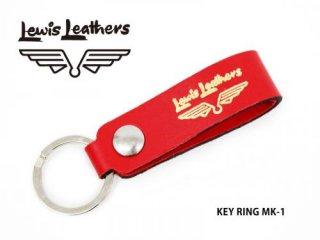 【Lewis Leathers/ルイスレザーズ】キーホルダー/ KEY RING MK-1<br>カラー:レッド、グリーン、ホワイト、ブルー、ブラウン、オレンジ、イエロー、ターコイズ(計8色)<br>
