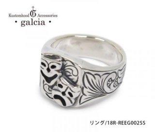 【galcia/ガルシア】リング/18R-REEG002SS:TWO FACE