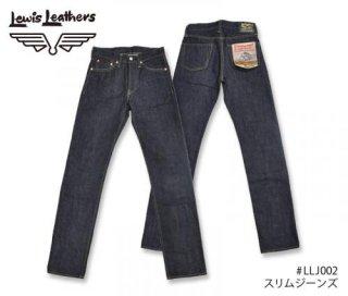 【Lewis Leathers/ルイスレザーズ】スリムジーンズ  No.LLJ002<br>