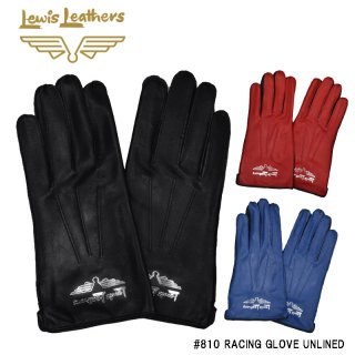 【Lewis Leathers/ルイスレザーズ】グローブ/#810 RACING GLOVE UNLINED