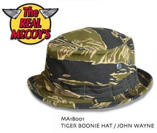 【THE REAL McCOY'S / リアルマッコイズ】ハット MA18001/TIGER BOONIE HAT / JOHN WAYNE