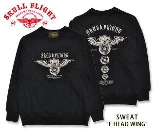 【SKULL FLIGHT/スカルフライト】スウェット / SWEAT