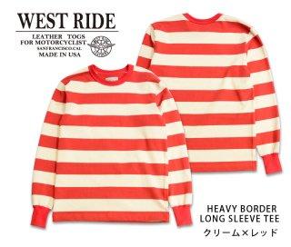 【WEST RIDE/ウエストライド】ロングスリーブ/HEAVY BORDER LONG SLEEVE TEE/クリーム×レッド