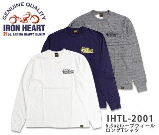 【IRON HEART/アイアンハート】ロンT / 6.5ozループウィールロングTシャツ IHTL-2001