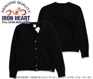 【IRON HEART/アイアンハート】 IHSW-48 / ウルトラヘビースウェットVネックカーディガン