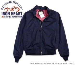 【IRON HEART/アイアンハート】ジャケット/ チノクロスウィンドブレーカー 撥水加工IHJ-85