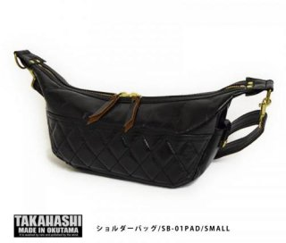 【TAKAHASHI MADE IN OKUTAMA/タカハシ メイドイン オクタマ】ショルダーバッグ/SB-01PAD/SMALL
