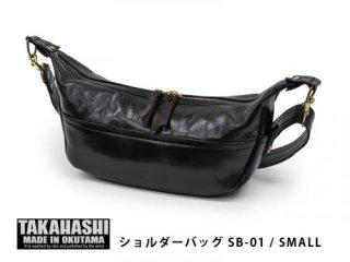 【TAKAHASHI MADE IN OKUTAMA/タカハシ メイドイン オクタマ】ショルダーバッグ/SB-01/SMALL