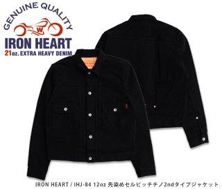 【IRON HEART/アイアンハート】ジャケット/ 12oz 先染めセルビッチチノ2ndタイプジャケット IHJ-84