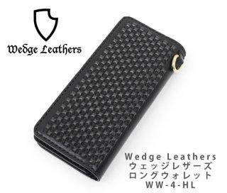 【Wedge Leathers/ウェッジレザーズ】ロングウォレット/WW-4-HL