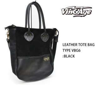 【Vin&Age/ヴィンアンドエイジ】トートバッグ/LEATHER TOTE BAG:TYPE VBG6 :ブラック