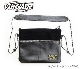 【Vin&Age/ヴィンアンドエイジ】Leather Sacoche/レザーサコッシュ VBG5